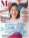 201510_marisol