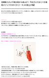 201607_biteki.com