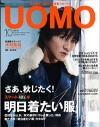 UOMO_201610