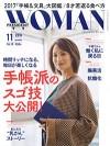 presidentwoman_201611