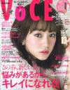 voce001