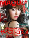 MAQUIA8月号(6月23日売り)_表紙