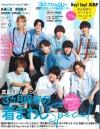 with9月号(7月28日売)_表紙