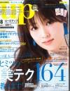 bea'sup8.月号_表紙