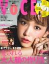VoCE9月号(7月22日売)_表紙