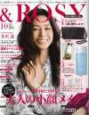 &ROSY10月号(8月23日売)_表紙