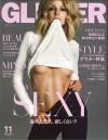 GLITTER11月号(10月7売)_表紙