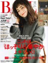 BAILA12月号(11月12日売)_表紙