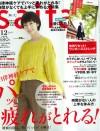 Saita12月号(11月7日売)_表紙