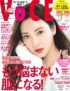 VOCE4月号(2月23日売)_表紙