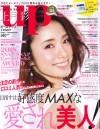 bea'sup3月号(2月12日売)_表紙
