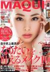 MAQUIA5月号(3月23日売)_表紙