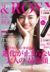 &ROSY(3月23日売)_表紙