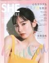 SHEthree(4月1日売)_表紙