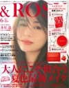 &ROSY6月号(4月23日売)_表紙