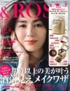 &ROSY7月号(5月22日売)_表紙