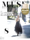 otonaMUSE8月号(6月28日売)_表紙