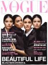 VOGUE8月号(6月28日売)_表紙