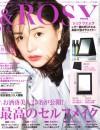 &ROSY9月号(7月22日売)_表紙