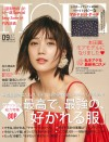 MORE9月号(7月28日売)_表紙