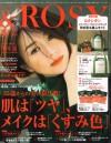 &ROSY10月号(8月22日売)_表紙