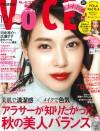 VOCE10月号(8月22日売] _表紙