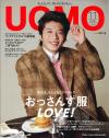 UOMO180922