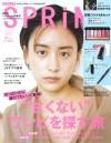 20200508_spring_6月号_表紙
