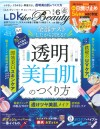 20200422_LDK the Beauty_6月号_表紙