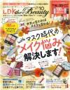 20200822_LDK the Beauty_10月号_表紙